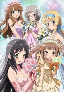 Watch Nakaimo: My Sister is Among Them! Online