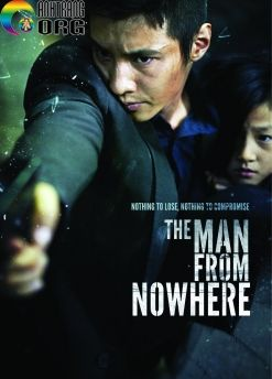 The-Man-From-Nowhere-Ajussi-EC9584ECA080EC94A8-2010