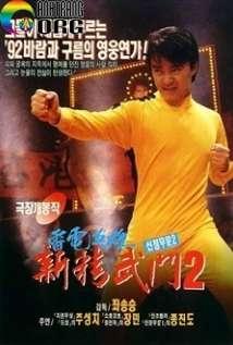 TC3A2n-Tinh-VC3B5-MC3B4n-Fist-of-Furry-1991