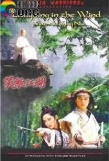 TiE1BABFu-NgE1BAA1o-Giang-HE1BB93-1990-The-Swordsman-1990