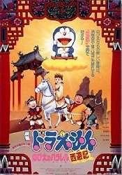 Doraemon - Nôbita Tây Du Ký